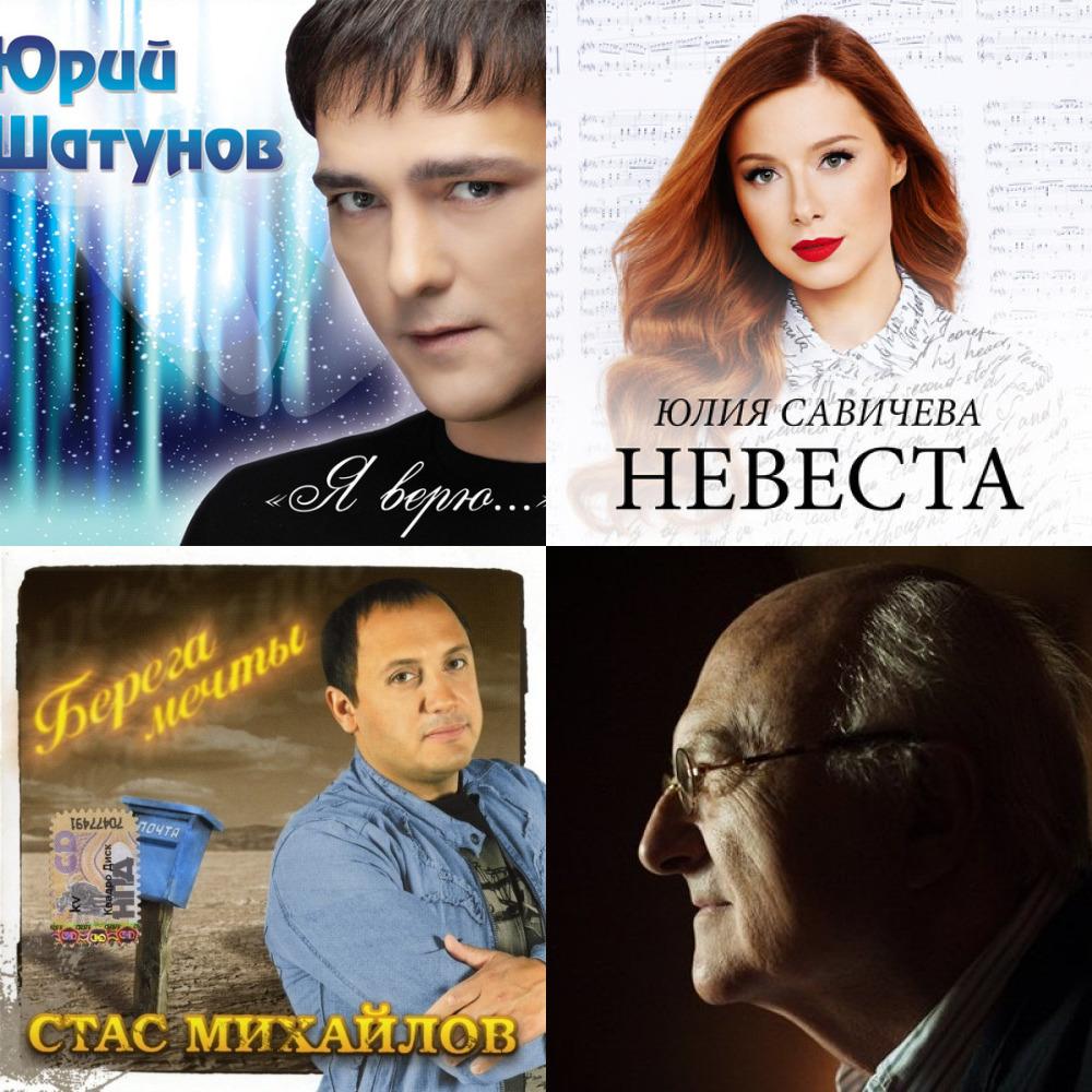 Юлия Лейман: Favorites